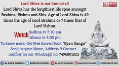 Shiva is not immortal. shivratri wishes wallpapers shivratri wishes messages shivratri wishes happy Teacher Bible Verse, Teacher Quotes, Lord Vishnu, Lord Shiva, Inspirational Quotes For Women, Love Quotes, Shivratri Photo, Geeta Quotes, Verses About Love