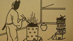楽茶碗 迷雲 「古文書や発掘に残る楽窯の歴史」