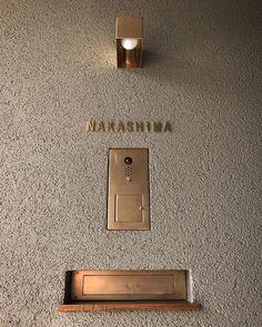 千葉工作所さんはInstagramを利用しています:「真鍮で統一。 #GA設計事務所 #井上工務店 #千葉工作所」 Signage Design, Facade Design, Tile Design, Door Design, Lobby Interior, Cafe Interior, Interior And Exterior, Wooden Fence Gate, Entrance Signage