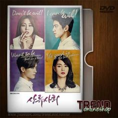 High Society (2015) / 4 disk, tamat / Yun Ju-Sang, Ji-hye Yun / Drama, Romance | #trendonlineshop #trenddvd #jualdvd #jualdivx