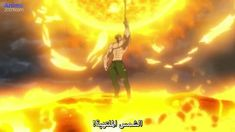 Seven Deadly Sins Anime, 7 Deadly Sins, Lorde, Seven Deady Sins, The Seven, Naruto, Memes, Movie Posters, Dragon Ball