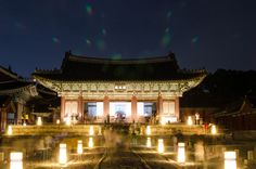 Palaces in Seoul - ChangGyeongGung Palace. Things to do in Seoul. Places to see in Seoul. Places to visit in Seoul.