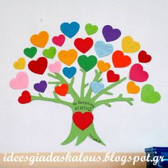 Preschool Classroom Decor, Classroom Door, Classroom Displays, Teddy Images, Diy And Crafts, Crafts For Kids, The Giving Tree, Class Decoration, 1st Day