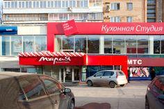 Самара, проспект Ленина, 3