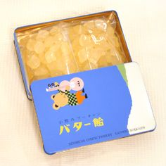 小熊のプーちゃんバター飴/千秋庵