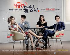 """Cunning Single Lady (앙큼한 돌싱녀)(""""Sly/Cunning/Devious Woman Who's Single Again"""") is a 2014 South Korean romantic comedy television series starring Lee Min-jung and Joo Sang-wook as a divorced couple who rekindles their romance. Korean Drama Series, Korean Drama Tv, Drama Korea, Jung So Min, Popular Korean Drama, Cunning Single Lady, Joo Sang Wook, Single Again, Movies"""