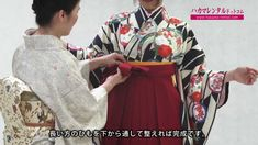 How to put on a Juban, Himo, some padding, Kimono and Hanhaba obi, tied into Butterfly (Cho Cho) musubi, and then undivided hakama for women. [background music, text in Japanese]