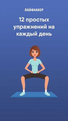 care este cea mai bună mișcare de pierdere a grăsimilor uveită pierderea în greutate