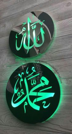 Shop LED Allah & Muhammad Medallion Set Stainless Steel from Modern Wall Art UK in Sculptures, Art, available on Tictail from Wall Art Uk, Mural Wall Art, Glass Wall Art, Modern Wall Art, Mecca Wallpaper, Islamic Wall Decor, Islamic Posters, Clock Art, Arabic Calligraphy Art