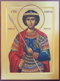 Full of Grace and Truth: A Vision of Saint George the Great Martyr In Glory Religious Icons, Religious Art, Christ Is Risen, Byzantine Icons, Orthodox Christianity, Archangel Michael, Orthodox Icons, Saint George, Saints