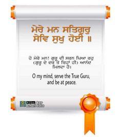 Shri Guru Granth Sahib, My Mind, Mindfulness, Peace, Consciousness, Sobriety, Room, Awareness Ribbons