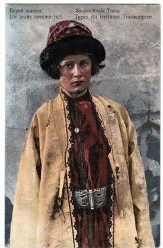 Judaica Postcard Jewish Types Young Transcaspian Jew of Bukhara Uzbekistan | eBay