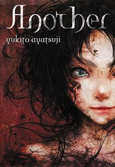 another_japanese_horror_novel