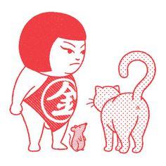 Okimi - Kimiaki Yagashi