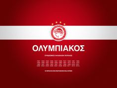 Because 1 picture = 1000 words, here in one photo all the National Greek Championships of Olympiakos FC by year! Happy Moments, First Photo, Give It To Me, Greek, Passion, Words, Crafting, Football, Soccer