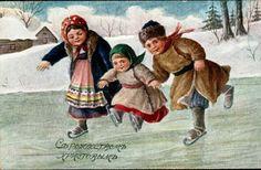 Коллекция картинок: Старинные русские открытки Рождество и Новый год