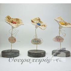 Κεραμικά Λουλούδια με ευχές σε κεραμική πλακέτα