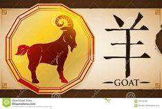 Voluta Con La Medalla Con La Cabra China Del Zodiaco Sobre El Fondo Terroso, Ejemplo Del Vector Ilustración del Vector - Ilustración de ilustración, confidente: 103709786