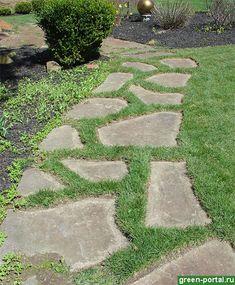 Есть камни, пара выходных и скучающее семейство, но нет дорожки на даче? Беремся за дело! Сделаем оригинальную дачную дорожку по простой и понятной инструкции от Грин-портал. Читайте новую статью и делайте свой сад красивее!