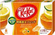 Kit Kat Kankitsuougon pack of 12, Japan 2013