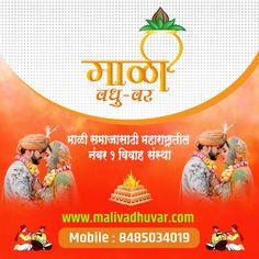 Brides mali matrimony Marathi Mali