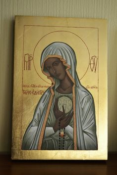 MB Fatimska Our Lady, Techno, Paintings, Religious Pictures, Art, Old Faces, Paint, Painting Art, Painting