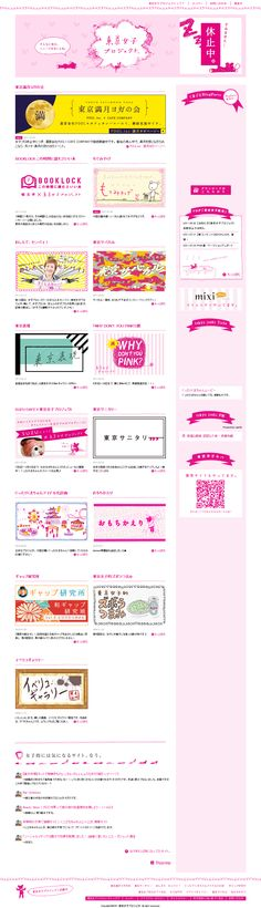 tokyojoshi.com/