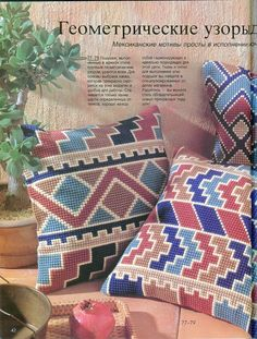 "Photo from album ""Burda: Вышивка крестом 1995 on Yandex. Cross Stitch Pillow, Needlepoint Pillows, Bargello, Pin Cushions, Projects To Try, Miniatures, Throw Pillows, Blanket, Rugs"