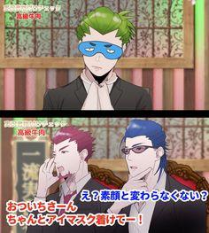 画像 Joker, Twitter, Illustration, Anime, Fictional Characters, Youtube, Entertainment, Celebrities, Image