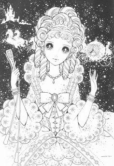 Cinderella by Makoto Takahashi [©1972]