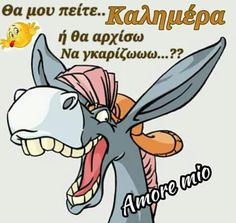 Kalimera Unique Quotes, Best Quotes, Good Night, Good Morning, Love Hug, Greek Quotes, Haha, Funny Pictures, Funny Memes