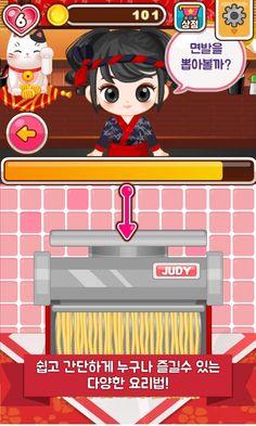 셰프쥬디: 일본라면 만들기-어린 여자 아이 요리 게임 - screenshot