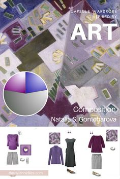 A travel capsule wardrobe in grey and purple based on Composition by Natalia S. Gontcharova