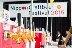 ビールを片手に花見しよう!隅田川沿いでクラフトビアフェス開催 ...