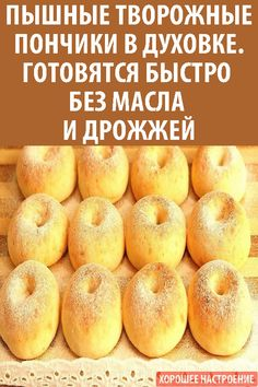 Bakery Recipes, Bread Recipes, Cooking Recipes, Cooking Forever, Bread Dough Recipe, Photo Food, Tasty Dishes, Food For Thought, Sweet Recipes