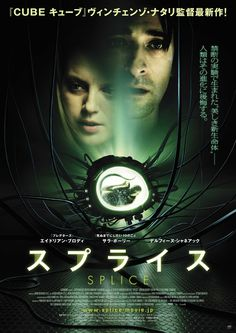 "Splice (2010) ""She's not human... not entirely."""