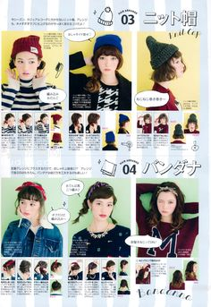 ViVi February 2014 Hairstyles