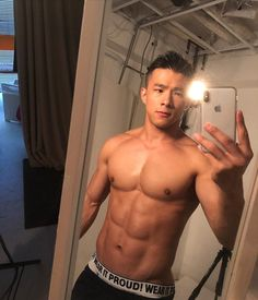 Male Form Asian My Dream Beef Tights Gay Porn