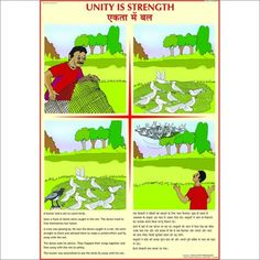 Get Unity Is Strength Story Chart at Wholesale price from largest Exporter, Manufacturer, Distributor and Supplier based in Delhi. Our Unity Is Strength Story Chart available in various size and range. Small Stories For Kids, Picture Story For Kids, Moral Stories For Kids, Kids Story Books, English Moral Stories, Moral Stories In Hindi, English Stories For Kids, English Story, Greedy Dog Story