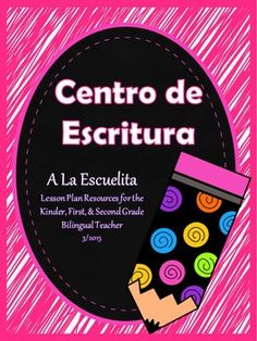 Centro de Escritura includes topics for students to write about every day of the school year.  I have included more than 200 half page cards in color that can be printed on cardstock and laminated.  Each of my weekly themes has 4 topic cards, plus I have included some extra ones for you to choose from.