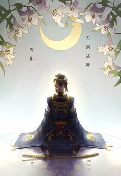 1周年! Anime Love, Anime Guys, Touken Ranbu, Otaku, Anime Art, Deviantart, Cartoon, Pixiv, Fictional Characters
