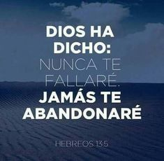 Bible Quotes, Bible Verses, Spanish Christian Music, Good Morning Inspiration, Jesus Loves You, Words To Describe, Christian Inspiration, Faith In God, God Is Good