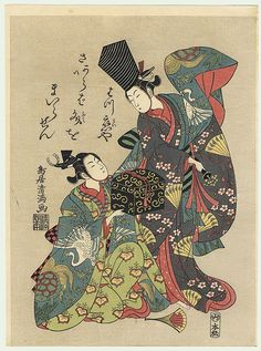 Kiyomitsu (1735 - 1785) | Japanese Woodblock Reprint  Two Women Dancing Sambaso. Terrific image of two women Sambaso dancers. The Sambaso is a ceremonial dance performed during Noh and Kabuki plays.