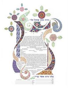 Ketubah by Amy Fagin Wedding Blog, Dream Wedding, Beside Still Waters, Bat Mitzvah, Marriage, Wedding Inspiration, Contemporary, Day, Judaism