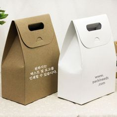 Takeaway Packaging, Jar Packaging, Bakery Packaging, Craft Packaging, Cookie Packaging, Food Packaging Design, Packaging Design Inspiration, Paper Bag Design, Paper Box Template