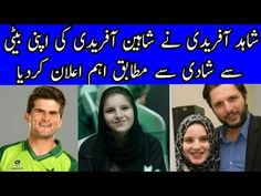 Shahid Afridi Confirms Daughter And Shaheen Afridi Engagement Rumours - YouTube Shahid Afridi, Daughter, Engagement, Youtube, Engagements, My Daughter, Youtubers, Daughters, Youtube Movies