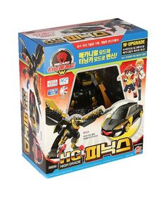 Turning Mecard W HG PHOENIX High Grade Transformer Car Robot Korea Animation Toy #Sonokong