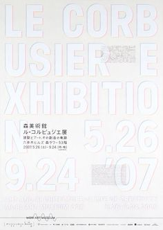 Exhibit poster by Good Design Company. The big text is actually printed on the back of the translucent paper in 2 offset colors to make it look on the front. Type Posters, Graphic Design Posters, Graphic Design Inspiration, Typography Letters, Typography Poster, Lettering, Japanese Graphic Design, Poster Layout, Portfolio