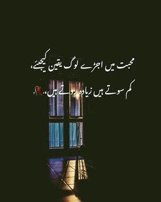 Urdu Words, Life, Home Decor, Decoration Home, Room Decor, Home Interior Design, Home Decoration, Interior Design