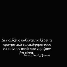 Οοο ναι άστους να σε φαντάζονται...😈😈 Big Words, Greek Quotes, Note To Self, Movie Quotes, Food For Thought, Picture Quotes, Life Lessons, Real Life, Qoutes